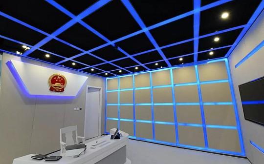 """杭州互聯網法院首創""""5G+區塊鏈""""執行模式"""