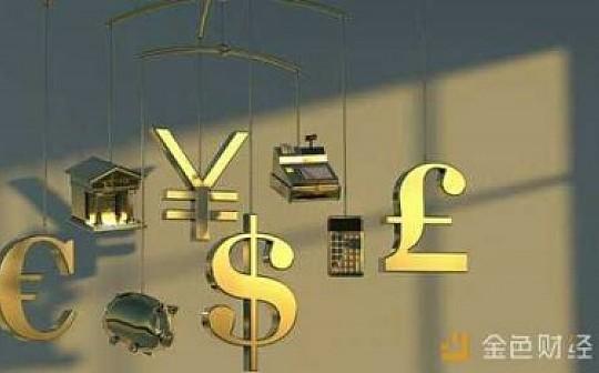 基于批发的数字货币重建全球金融体系  —访发行USC的Fnality公司