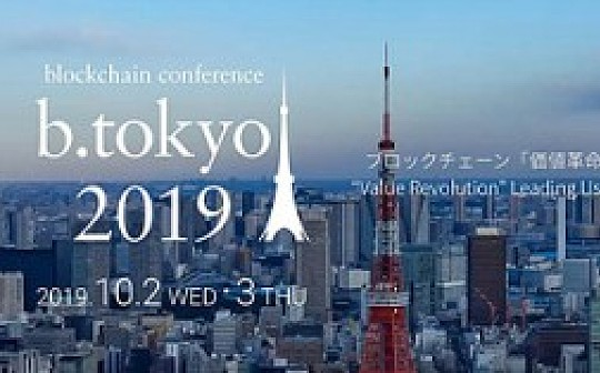 THE NEXT东京站:以价值沟通架起中日区块链行业交流桥梁