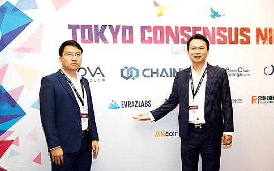 EvrazLabs宣布免费向全球开放区块链上下游解决方案