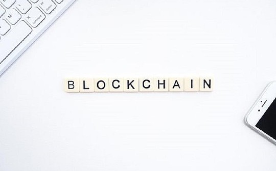 从Ripple看区块链的十年:数字金融的阶段性革命将如何开启?