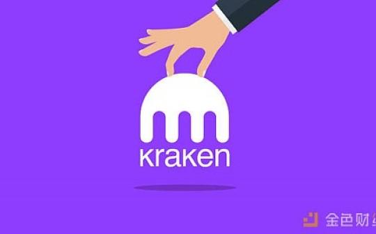 The Block:詳解Kraken業務, 如何做好大戶運營