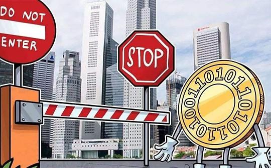 一文读懂:如何在新加坡做合规STO?
