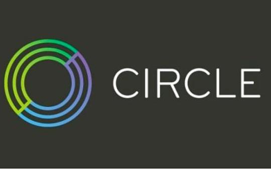 Circle转型:从高盛、百度追捧 到放弃比特币支付改做稳定币