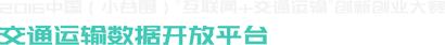 广东联合数据