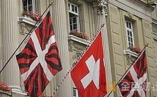 瑞士央行探索数字货币交易