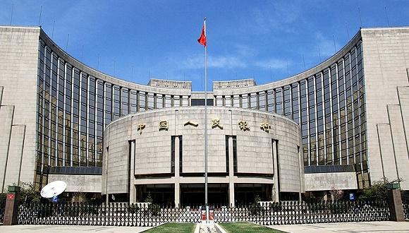精选快讯 动态 央行发布2020年度招聘公告 央行数字货币研究所欲招聘6人