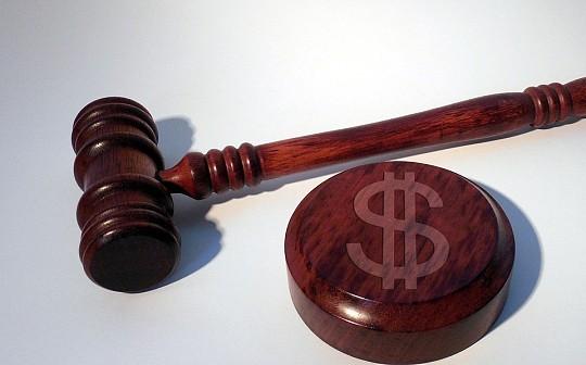 天平傾向Bitfinex 法官駁回NYAG提出的文件請求