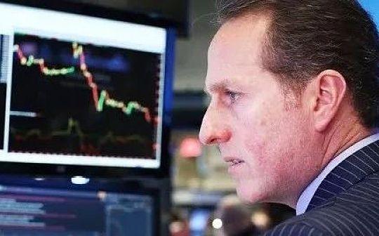 深度丨全球大蕭條下的比特幣未來
