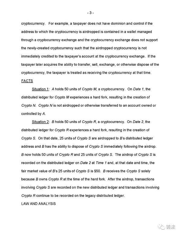 全文精译+解读|美国国税局新规:因分叉取得虚拟货币要交所得税图3