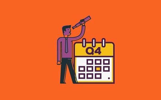 Q4已来 PoS和staking都有哪些亮点值得关注?