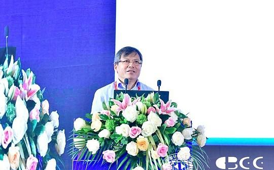 中國工程院院士陳純:區塊鏈技術與監管
