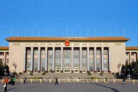 快讯 政策 国务院:支持在深圳开展数字货币研究与移动支付等创新应用