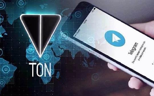 金色早报丨Telegram正在评估是否推迟上市TON