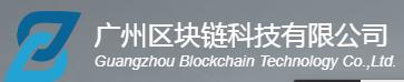 区块链科技