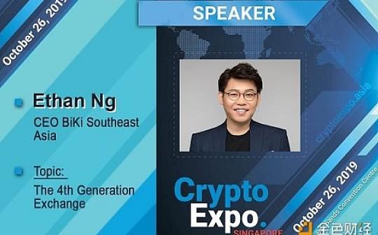 BiKi交易所将出席2019新加坡加密博览会 探讨数字资产交易与投资议题