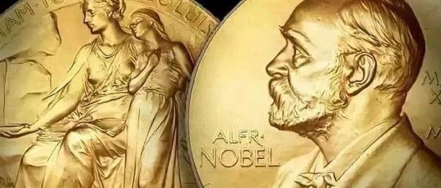 16位诺贝尔奖得主关注区块链:7位投身具体项目 14位获经济学奖