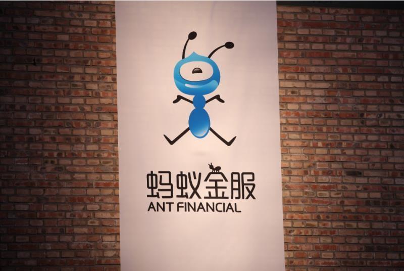 蚂蚁区块链再下一城 助力云南省财政厅开出全国首张区块链电子票据
