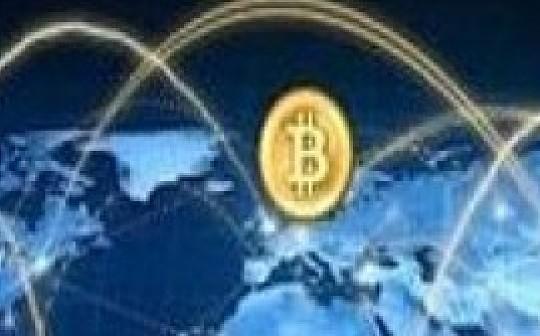 联合云南省财政厅开出全国首张区块链电子票据