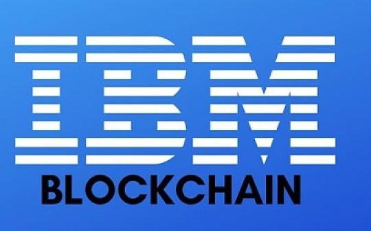 收割三成市场份额 IBM的企业级区块链战略依然备受质疑?