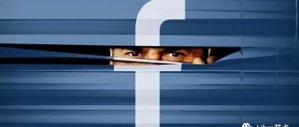 Facebook隐私保护白皮书中文版来了