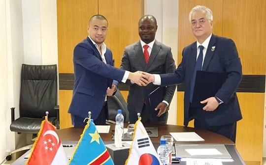 BitCherry與剛果民主共和國達成戰略合作 區塊鏈+新能源如何幫助第三世界經濟彎道超車?