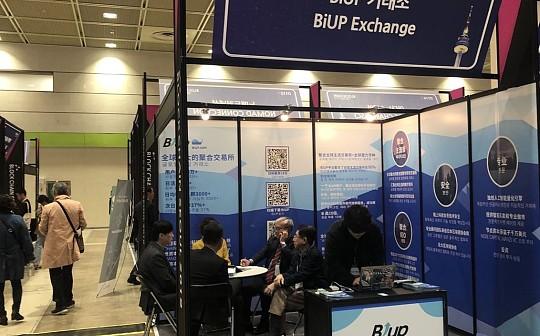 """BiUP """"聚合深度""""專區  韓國發布"""