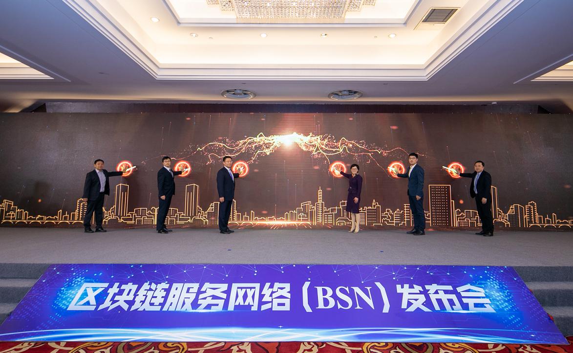 获国家信息中心规划 移动银联共同设计 BSN魅力何在?