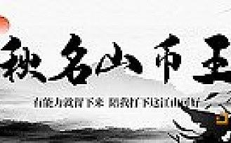 秋名山币王:10月19日本轮大饼回撤7700  个人不买涨的原因