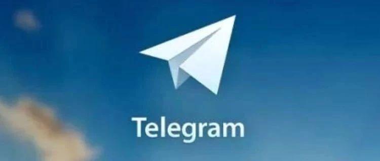 """Telegram推迟TON启动 投资者可以收回""""约77%""""资金"""