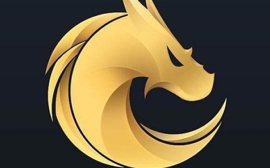 DragonEx龙网——推出稳定年收益率达15%的USDT理财产品