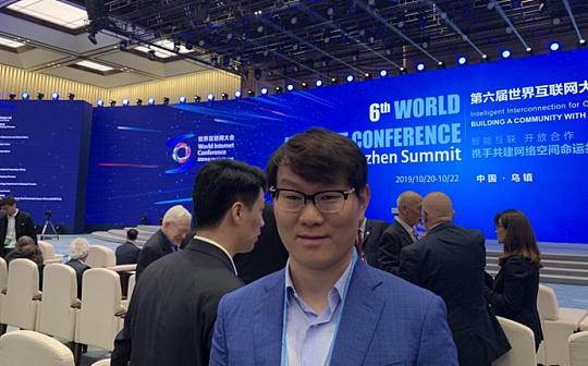 火币集团李林:构建网络空间命运共同体是全球互联网发展方向