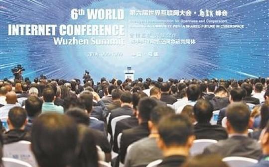 金色早报丨区块链成世界互联网大会热点 李林:真正的竞争还未开始