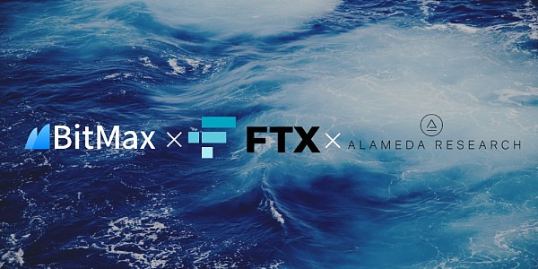 BitMax.io与FTX.com与Alameda Research合作 BitMax.io将上线ERC20杠杆代币