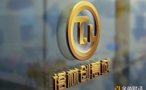 区块链理财项目今日迎来后起之秀-----塔林创意城