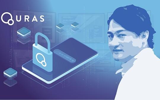 QURAS CEO Shigeki Kakutan:隐私安全技术应用大有可为