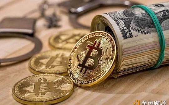 数字货币交易所已被法币出入金扼住了咽喉