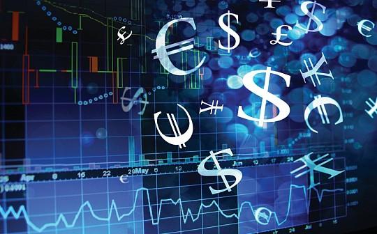 外匯局總會計師孫天琦:數字貨幣在跨境環節可能只是小額資金轉移