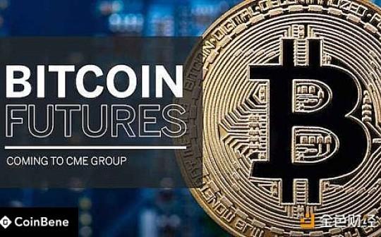 速看  CoinBene滿幣:合約發展迅猛  普通投資者如何參與
