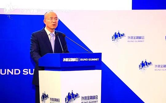 郭广昌:中国作为第二大经济体 区块链行业绝不应落后