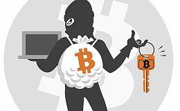 MtGox盗窃案及40亿美元比特币洗钱活动嫌疑人或面临55年刑期