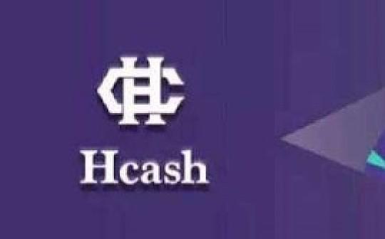 揭秘Hcash抗量子解决方案