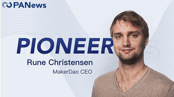 专访MakerDao CEO:DeFi市场尚有这些欠缺