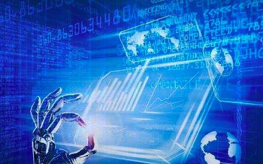 新华社:全球数字金融中心在杭州正式成立