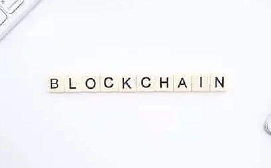 金色荐读丨肖飒: 正规区块链项目 法律边界在哪?