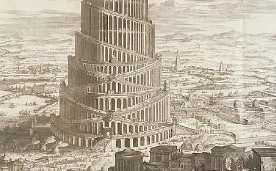 让我们建一座巴别塔 塔顶终将通天