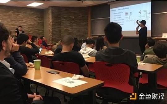 MOAC做客纽约大学区块链实验室分享会