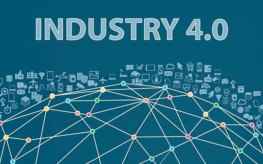 产业区块链行业现状分析:技术与模式创新并重 第四次工业革命大幕拉开