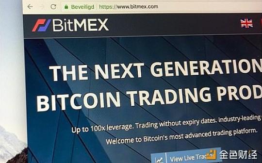 BitMEX再次发生大规模用户泄密 没有安全保障的KYC可有必要?| 链茶馆