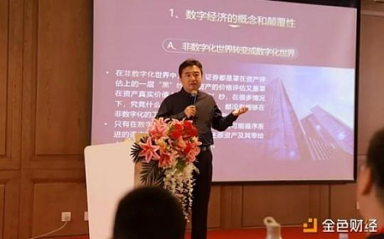 普华集团:翟老师商业弟子预选群第一期众筹课在京开课